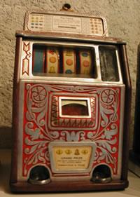 昔のスロットマシン