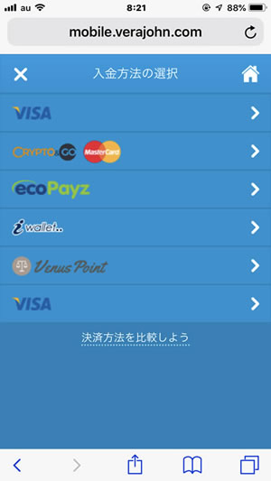 オンラインカジノ入金方法-VISAカード