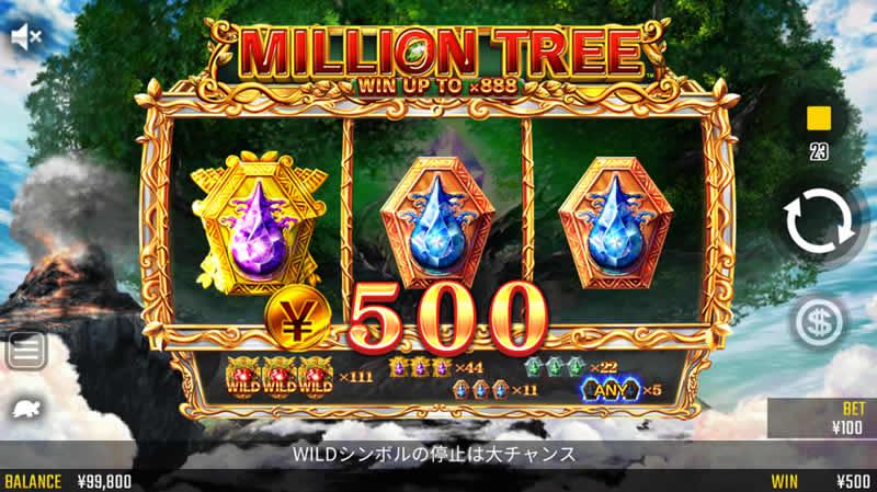 Million Tree スロット